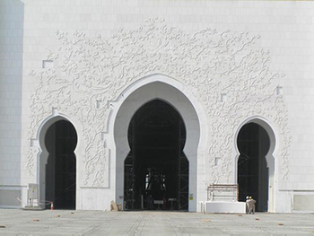 UAEGrand Mosque Wall Surface Sculpture